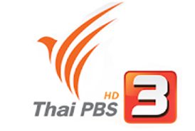 Kênh Thai PBS